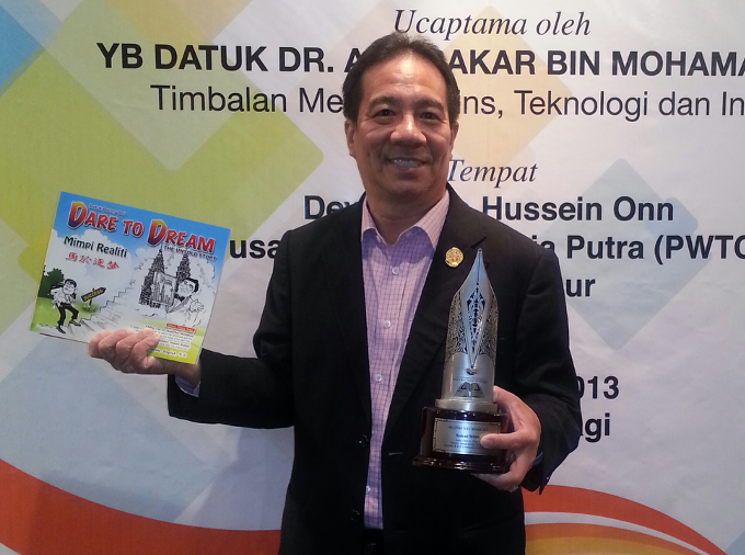 Won the Best Illustrated Biography Book at the National Book Award 2013